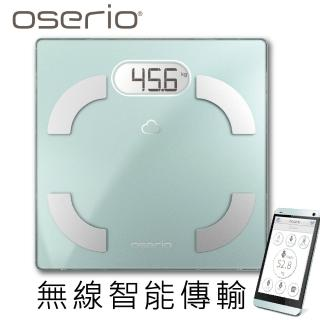 【oserio 歐瑟若】無線智慧型體脂計(FLG-756)