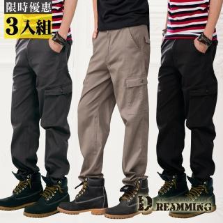 【Dreamming】超輕薄多口袋伸縮休閒長褲(3入組)