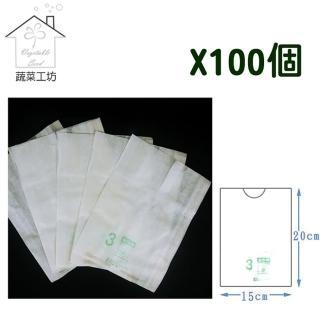 ~蔬菜工坊010~A16~水果套袋~白色100入 組  PT~103