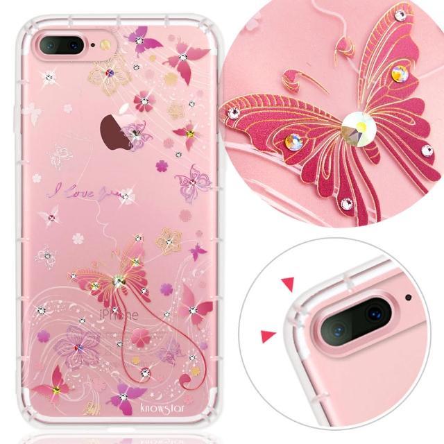 【KnowStar】APPLE iPhone7 Plus/i8 Plus 5.5吋 奧地利彩鑽防摔手機殼-燕尾蝶(i7+ / i8+)