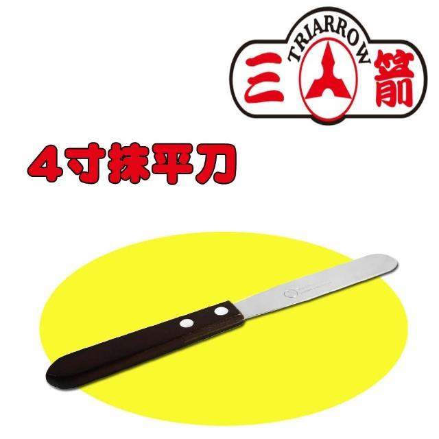 【三箭牌】木柄4寸抹平刀(CS-040)