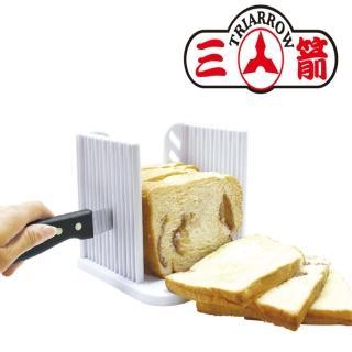 【三箭牌】ABS吐司漢堡切割器(K-2200)