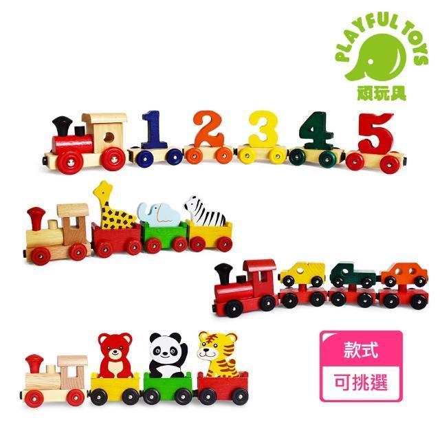 【Playful Toys 頑玩具】磁性拖拉火車 木製小火車 台製小火車 小火車(台灣製造 木製小火車 磁性小火車)