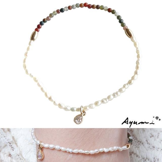 【Ayumi】珍珠串水滴小寶石手鍊(彩色)