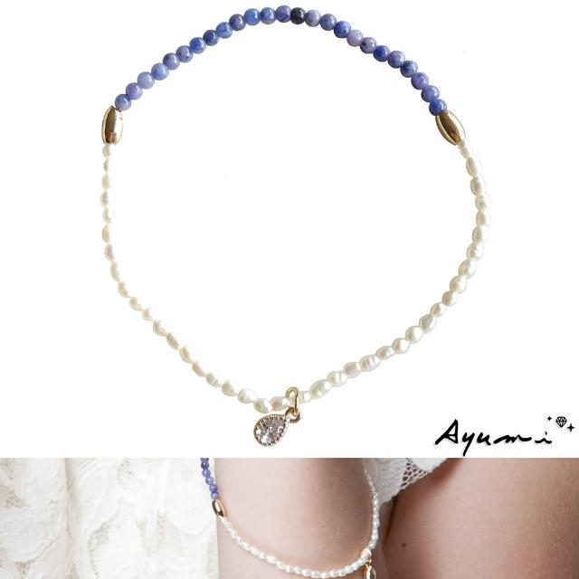 【Ayumi】珍珠串水滴小寶石手鍊(藍紫)