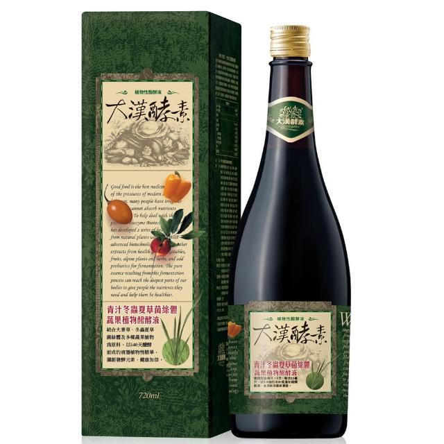 【大漢酵素】青汁冬蟲夏草菌絲體蔬果植物醱酵液(720mlx1瓶)