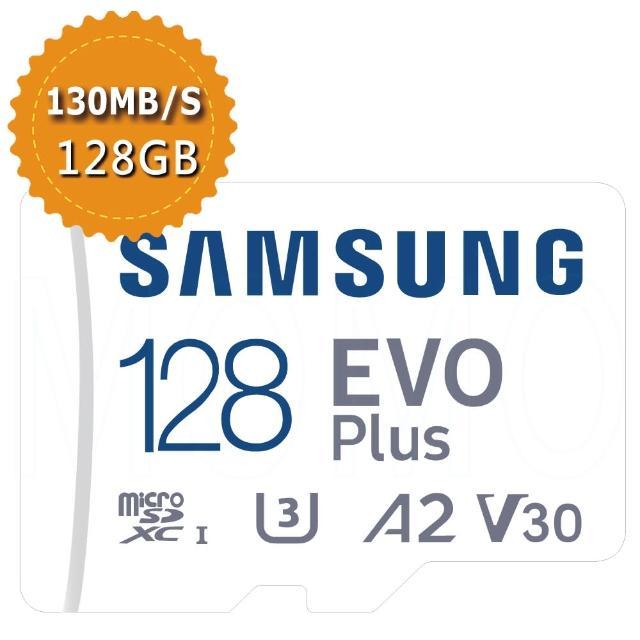 【SAMSUNG】三星 EVO PLUS microSDXC 128GB U3 記憶卡(平行輸入)