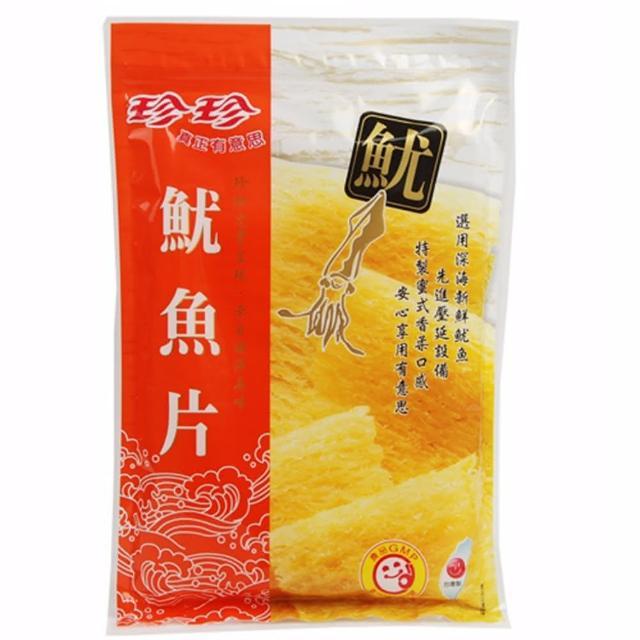 【珍珍】魷魚片 115g(1包)