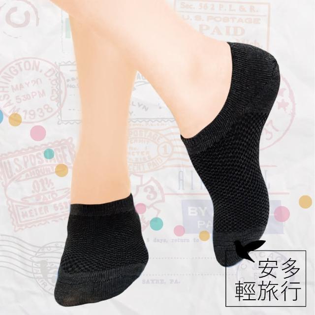 【安多輕旅行】活力免洗船型襪 知性雙色 L(旅行 拋棄式襪子 船型襪)