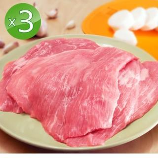【台糖肉品】1kg雪花肉/霜降肉量販包(CAS認證健康豬肉)