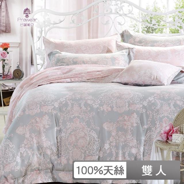 【巴麗維亞】狄安娜(雙人100%天絲TENCEL四件式兩用被床包組)