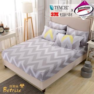 【Betrise流年熠彩】台灣製造-天絲吸濕排汗三件式床包組-採用3M專利吸濕排汗藥劑(雙人)
