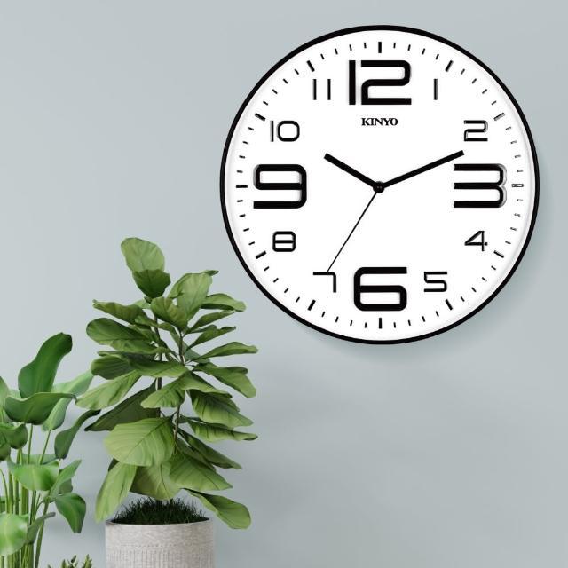 【KINYO】簡約浮雕靜音掛鐘(CL-141)