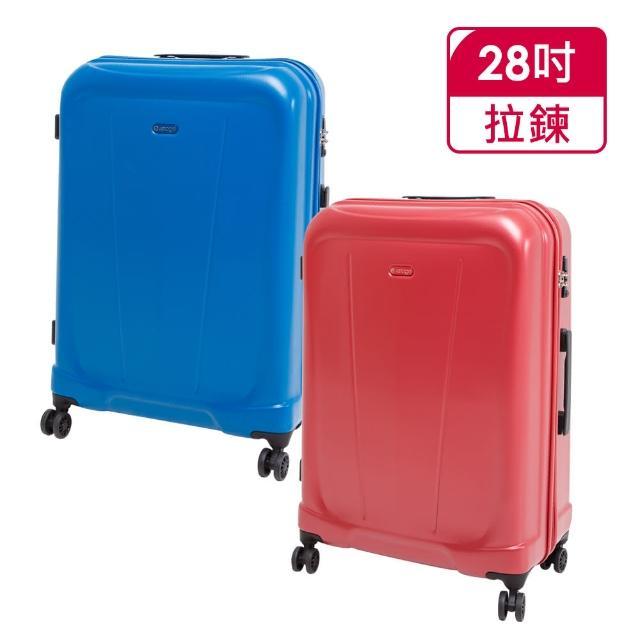 【Verage】維麗杰 28吋極致典藏系列行李箱(3色可選)
