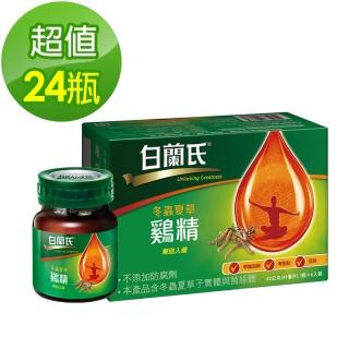 【白蘭氏】冬蟲夏草雞精42g*24瓶(白天好精神、晚上好助眠)