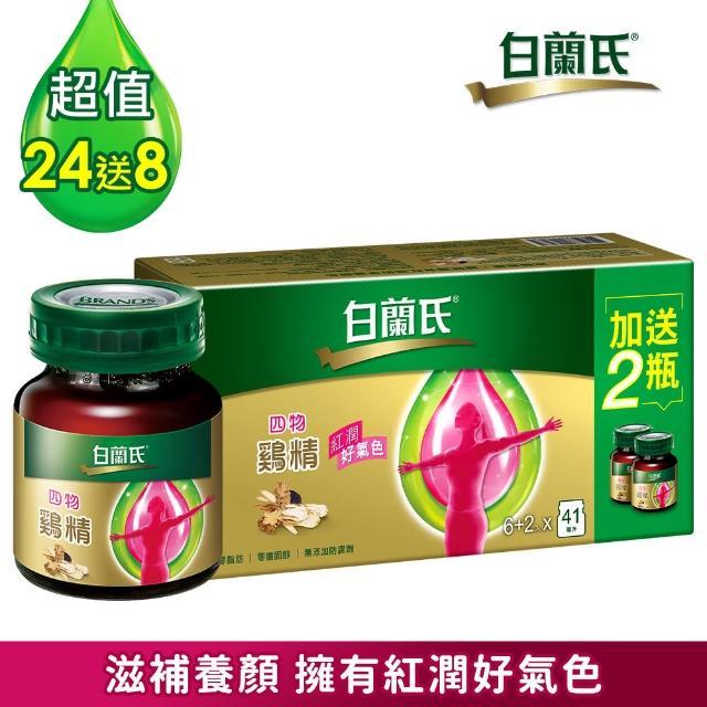 【白蘭氏】四物雞精 24入組(42g)