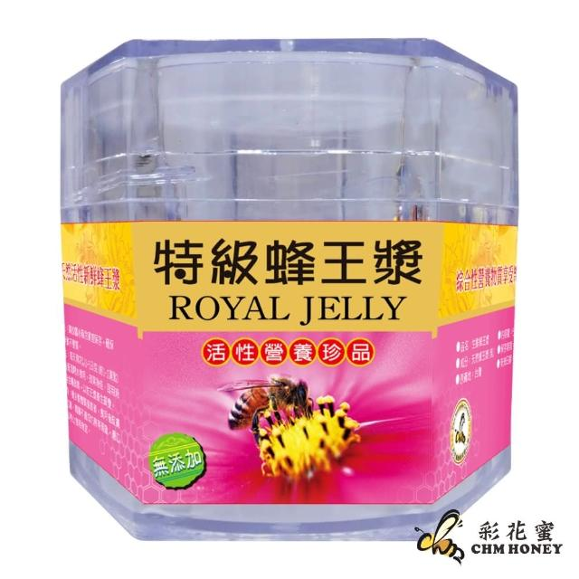 【彩花蜜】特級生鮮蜂王乳(500g)
