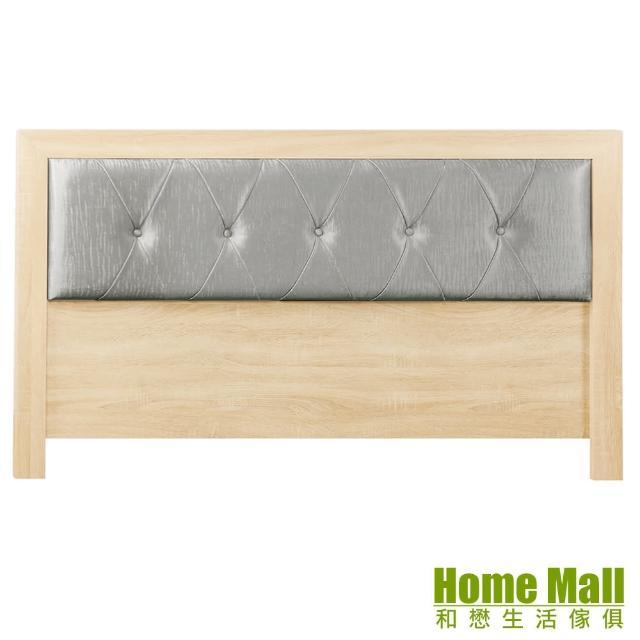 【HOME MALL-時尚五顆星】雙人5尺床頭片(原切橡木)