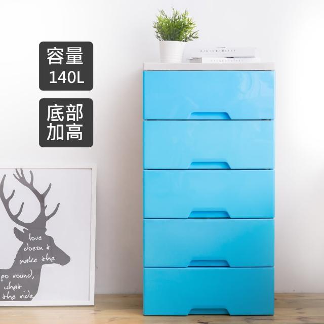【時尚屋】青森五層收納櫃 KW7-KS815(免運費 台灣製 收納櫃)