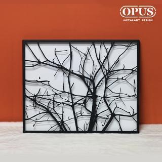 【OPUS 東齊金工】金屬藝術掛畫/壁飾/3D立體掛畫/抽象畫(TP-tr06 寒枝)