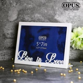 【OPUS東齊金工】歐式鐵藝 5x7立式金屬相框/相框牆(FR-li02W Live in Love_優雅白)