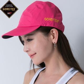 【JORDON】GORE-TEX 橋登 GORE-TEX 休閒鴨舌帽(HG83)