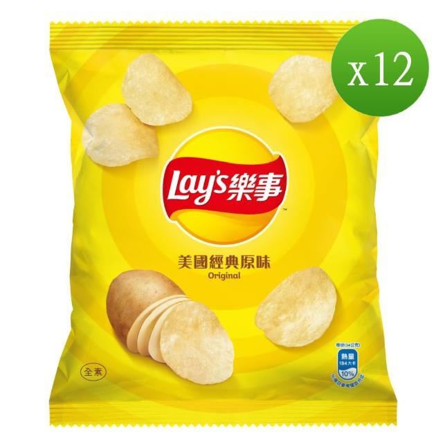 【樂事】美國經典原味洋芋片43g/包