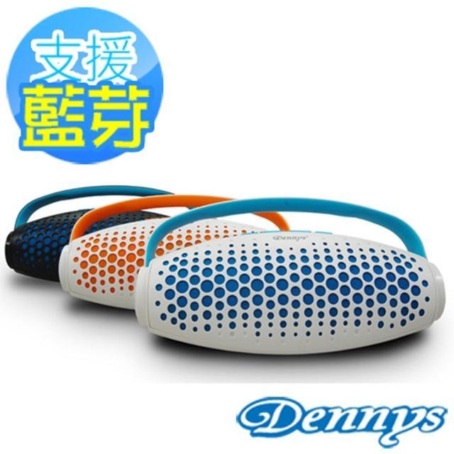 【Dennys】USB/SD/MP3藍牙手提式喇叭(BL-06S)