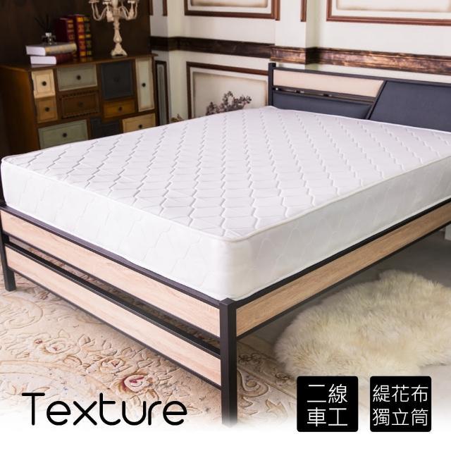 【時尚屋】安格爾透氣舒壓5尺雙人獨立筒床墊 GA7-01-5(免運費 免組裝 台灣製)