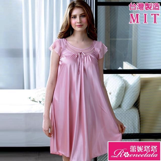 【蕾妮塔塔】彈性珍珠絲質 居家連身睡衣 台灣製造(95001豆沙粉 柔軟觸感)