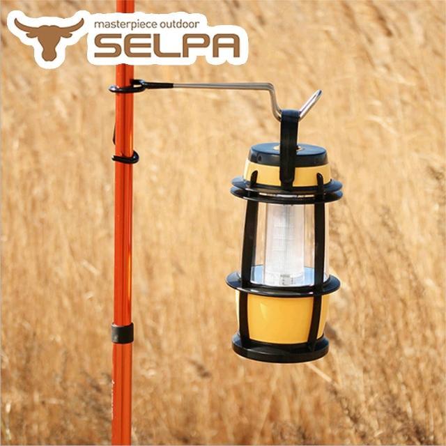 【韓國SELPA】不鏽鋼多功能露營掛勾/營柱/樹木/營燈/露營