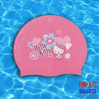 【Success 成功牌】官方授權 HELLO KITTY-超彈性兒童矽膠泳帽(粉紅)