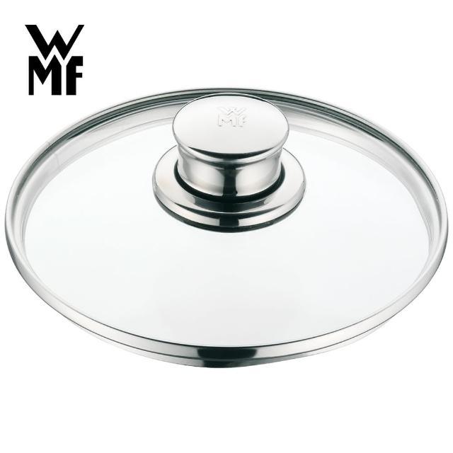 【德國WMF】玻璃鍋蓋 16cm