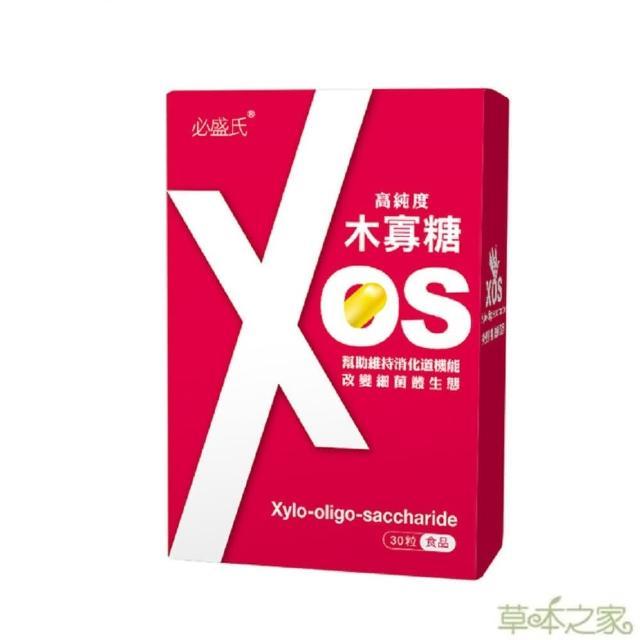 【草本之家】木寡糖30粒(XOS)