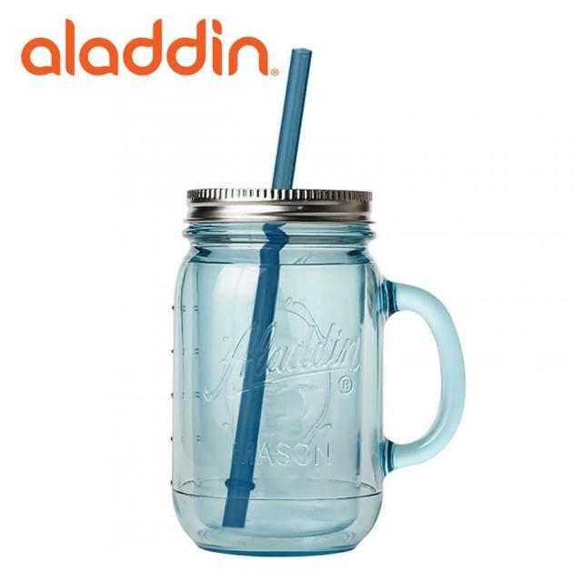 【美國Aladdin】雙層保冷隔熱 梅森吸管杯 20oz/591ml(經典款)