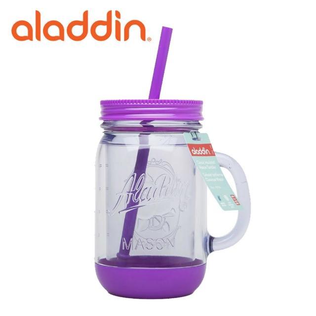 【美國Aladdin】雙層保冷隔熱 梅森吸管杯 20oz/591ml(亮彩紫)