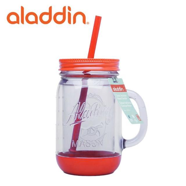 【美國Aladdin】雙層保冷隔熱 梅森吸管杯 20oz/591ml(橙橘)