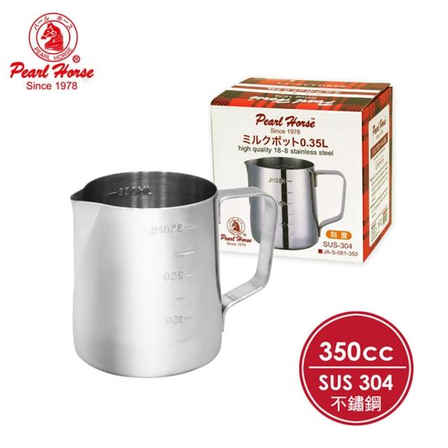 【寶馬牌】0.35L不鏽鋼刻度拉花杯(JA-S-081-350)