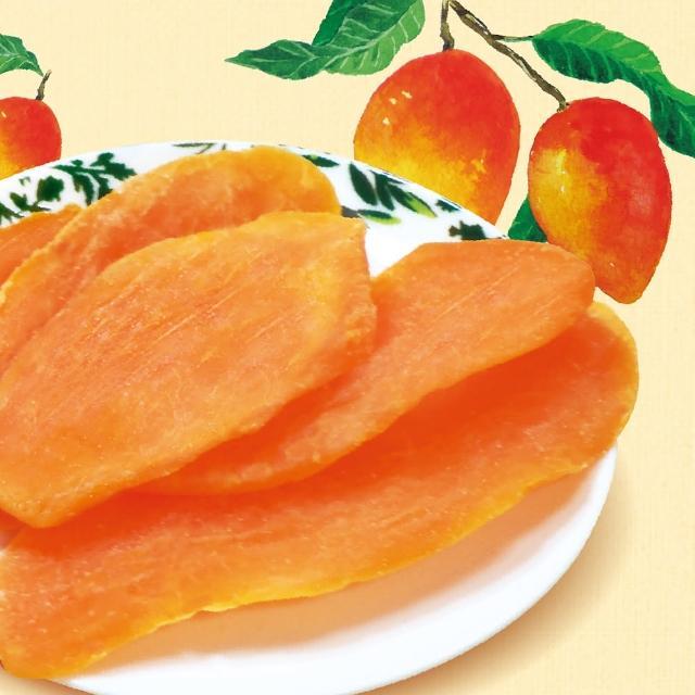 【惠香】芒果乾100g泰國(天然水果乾台南玉井7D印尼)
