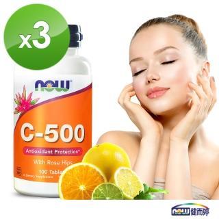 【NOW健而婷】天然維他命C-500+玫瑰果-100顆/瓶(3瓶組)