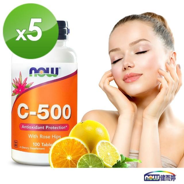 【NOW健而婷】天然維他命C-500+玫瑰果-100顆/瓶(5瓶組)