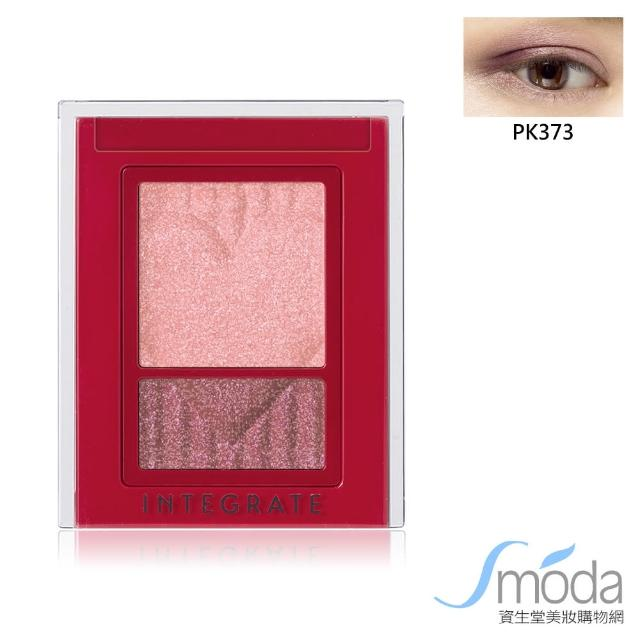 【INTEGRATE】INTEGRATE 印象派光透眼影盒PK373