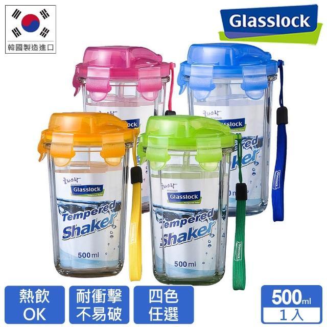 【Glasslock】強化玻璃環保攜帶型水杯繽彩款500ml(4色任選)