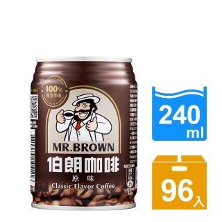 【伯朗】咖啡240ml(24罐x4箱)