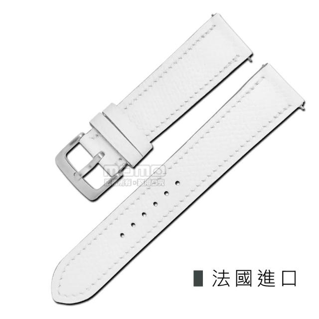【Watchband】HERMES 愛馬仕-法國進口柔軟簡約質感車線高級替用真皮錶帶(白色)