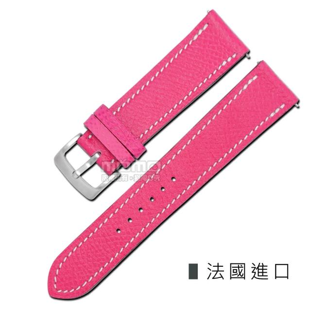 【Watchband】HERMES 愛馬仕-法國進口柔軟簡約質感車線高級替用真皮錶帶(桃紅色)
