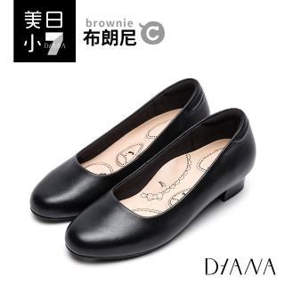 【DIANA】漫步雲端布朗尼C款--輕彈舒適OL制鞋(黑)