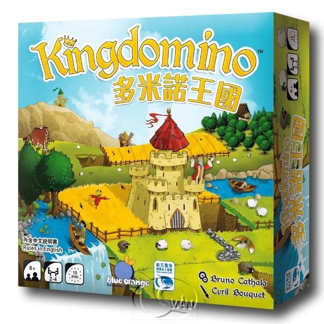 【新天鵝堡桌遊】多米諾王國 Kingdomino(全家一起來/送禮最大方)