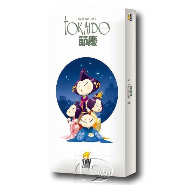【新天鵝堡桌遊】東海道:節慶 Tokaido: Matsuri(全家一起來)
