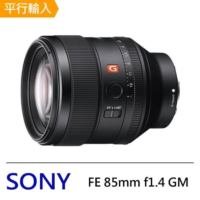 【SONY】FE 85mm f1.4 GM 鏡頭(平輸)